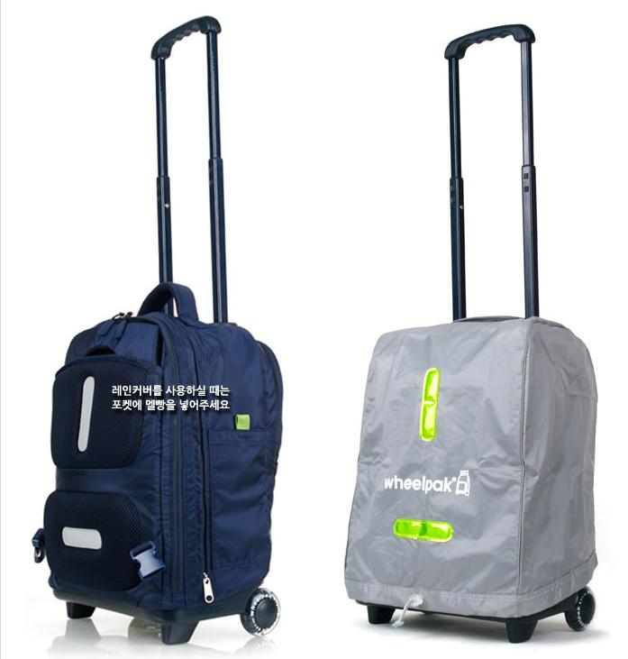 Школьный рюкзак на колесах - ранец Wheelpak Classic Navy - арт. WLP2201 (для 3-5 класса, 21 литр), - фото 21