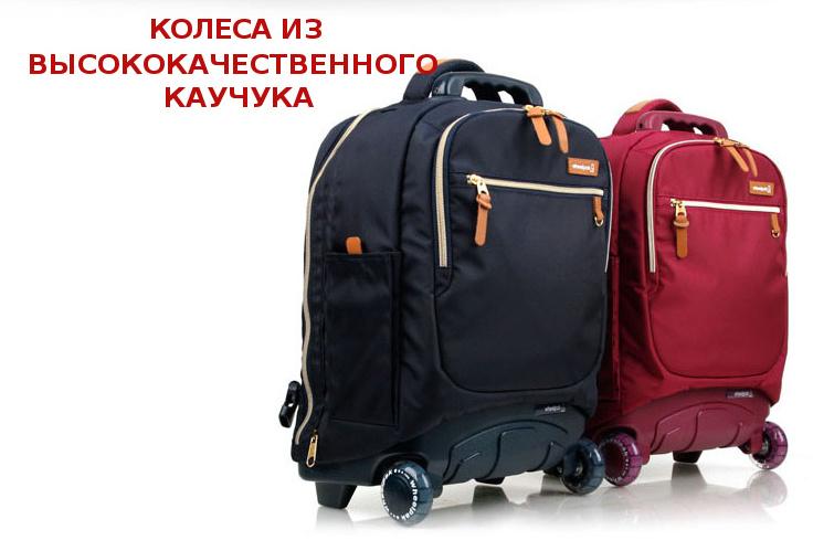 Школьный рюкзак на колесах - ранец Wheelpak Classic Navy - арт. WLP2201 (для 3-5 класса, 21 литр), - фото 19