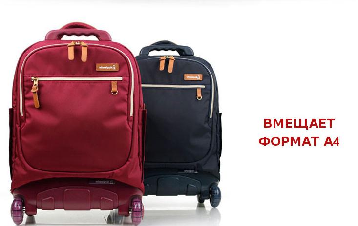 Школьный рюкзак на колесах - ранец Wheelpak Classic Navy - арт. WLP2201 (для 3-5 класса, 21 литр), - фото 18