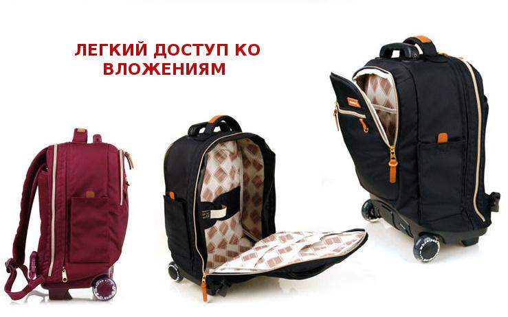 Школьный рюкзак на колесах - ранец Wheelpak Classic Wine - арт. WLP2200 (для 3-5 класса, 21 литр), - фото 13