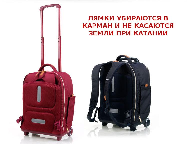 Школьный рюкзак на колесах - ранец Wheelpak Classic Navy - арт. WLP2201 (для 3-5 класса, 21 литр), - фото 16