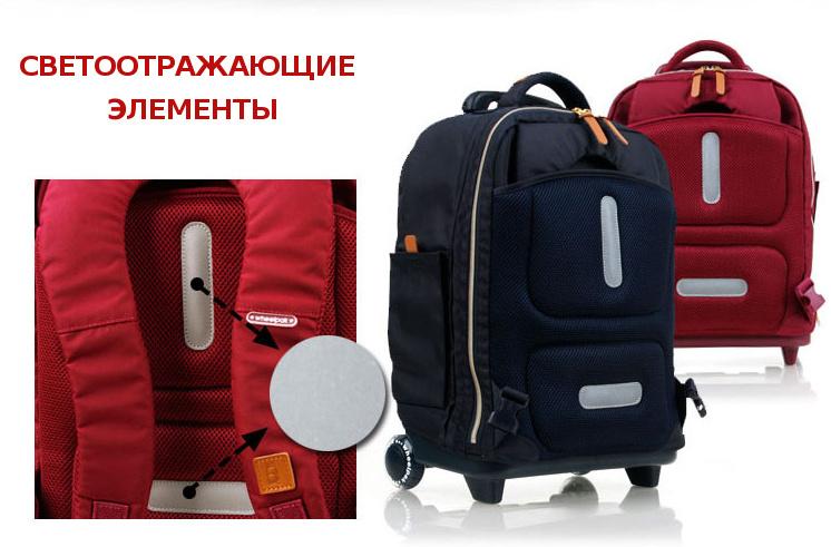 Школьный рюкзак на колесах - ранец Wheelpak Classic Navy - арт. WLP2201 (для 3-5 класса, 21 литр), - фото 15