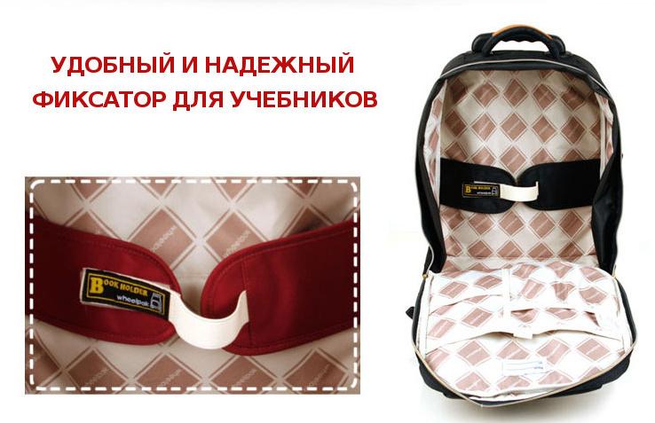 Школьный рюкзак на колесах - ранец Wheelpak Classic Navy - арт. WLP2201 (для 3-5 класса, 21 литр), - фото 12