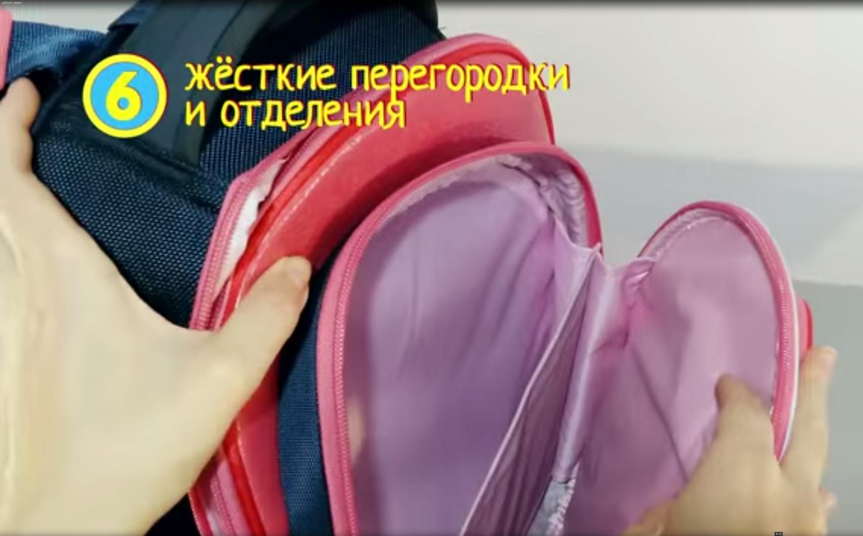 Школьный рюкзак Hummingbird TK42 официальный с мешком для обуви, - фото 6